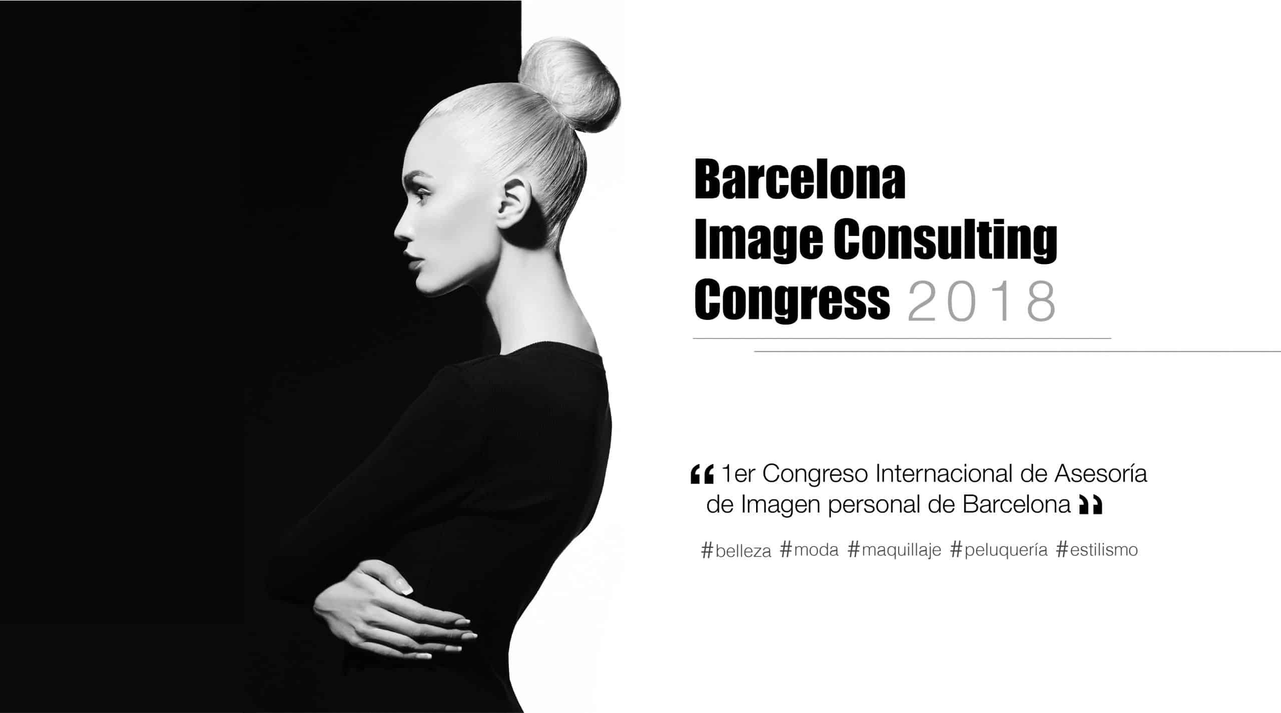 congreso-imagen-personal-03